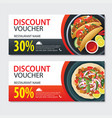 discount voucher mexican food template design set vector image vector image