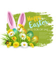 easter sale background with colorful eggs vector image