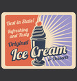 ice cream retro banner with sweet cold dessert vector image