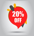 sale 20 off discount price tag icon business vector image