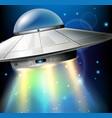 ufo flying in dark space vector image vector image