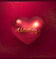 happy valentines day banner vector image vector image