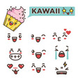 kawaii funny minimalistic emojies isolated cartoon vector image vector image