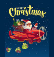 santa claus flying on airplane with presents vector image vector image