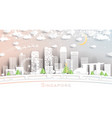singapore city skyline in paper cut style with vector image vector image
