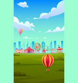 smartphone background theme with carnival funfair vector image vector image