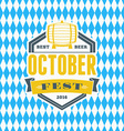 Beer festival Octoberfest celebration Retro style vector image