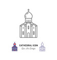 cathedral icon thin line art symbols a cathedral vector image vector image