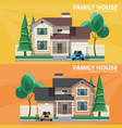 family house 2 houses car and trees hearth vector image vector image