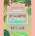 summer time banner poster vector image