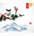 two birds on sakura and pine tree branch and vector image vector image