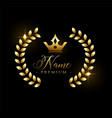 luxury royal logo concept or label with crown vector image
