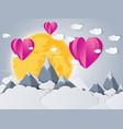 colorful air balloon heart shape and cloud moon vector image