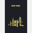 new york city iconic buildings flat vector image vector image