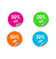 discount circle sticker with curled corner vector image