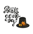 happy thanksgiving banner sign vector image vector image