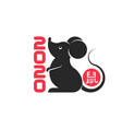 year rat 2020 symbol logo vector image vector image