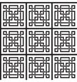 Seamless geometric background pattern vector image