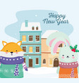 happy new year 2020 celebration cute fox and vector image vector image
