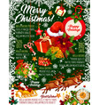 merry christmas snow greeting card vector image vector image