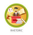 rhetoric subject studies themed concept logo vector image