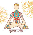yoga man ornament beautiful concept meditation vector image vector image