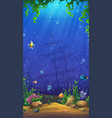 background underwater world with sand vector image vector image