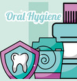 oral hygiene dental floss mouthwash protection vector image vector image