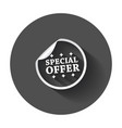 special offer stickers with long shadow vector image vector image