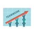 Teamwork of business people vector image