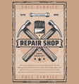repair shop banner of car service and auto garage vector image vector image