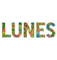 word lunes monday in spanish decorative vector image vector image