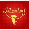 Chinese New Year of the Monkey vector image