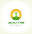 calvary cross church logo vector image vector image