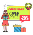 christmas super price 20 percent discount banner vector image vector image