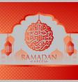 orange arabic lamps background design vector image vector image
