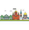 russia omsk city skyline architecture vector image