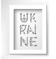Ukraine creative type lettering in white vector image vector image