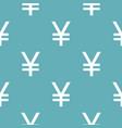 yen symbol pattern seamless blue vector image vector image
