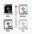 ad advertisement leaflet magazine page icon in vector image vector image