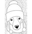 adult coloring bookpage a cute dog wearing a vector image vector image