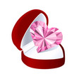box for jewelry with a heart vector image vector image