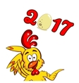 Greeting Card Chicken Symbol Of Year vector image vector image