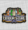 logo for liquor store vector image