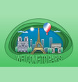 welcome to paris travel concept emblem eiffel vector image
