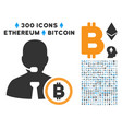 bitcoin operator manager flat icon with set vector image vector image