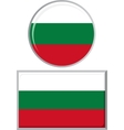 Bulgarian round and square icon flag vector image