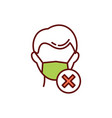disposable surgical masks changing rgb color icon vector image