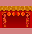 gate in chinese style with new year decorations vector image vector image