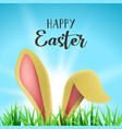 happy easter card with cute bunny ears and text vector image